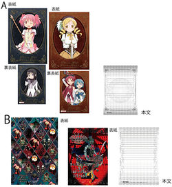 Movic Mini Notebook Set.jpg