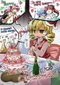 Being Mami is suffering merry christmas.jpg