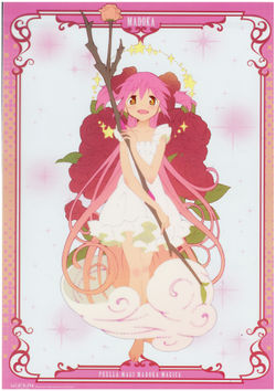 Madoka Deep Red Rose.jpg