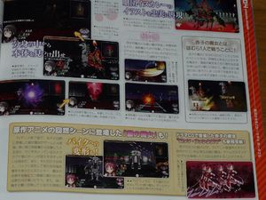 Dengeki PlayStation 2012-03 06.jpg
