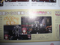 Dengeki PlayStation 2012-03 2.jpg