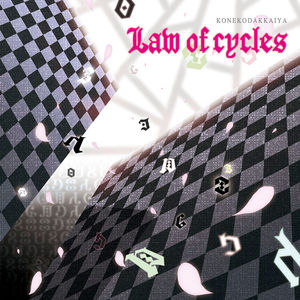 Law of cycles madoka audio.jpg