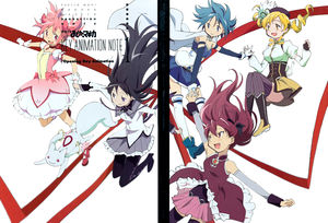 Key Animation Note 1 Cover.jpg