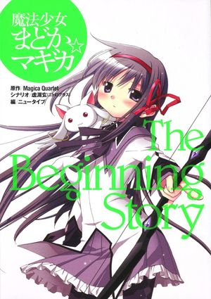 The Beginning Story cover.jpg
