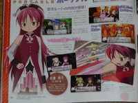Dengeki PlayStation 2013-03 01.jpg