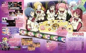 PSP Game Scan Nov 2011 Possibly Megami.jpg